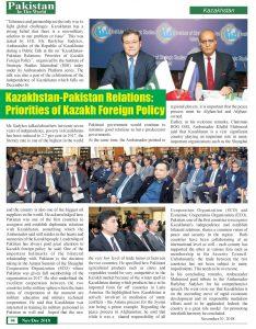 https://pakistanintheworld.pk/live/wp-content/uploads/2018/12/04-1-234x300.jpg