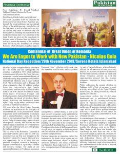 https://pakistanintheworld.pk/live/wp-content/uploads/2018/12/24-2-234x300.jpg
