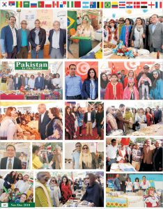 https://pakistanintheworld.pk/live/wp-content/uploads/2018/12/30-2-234x300.jpg