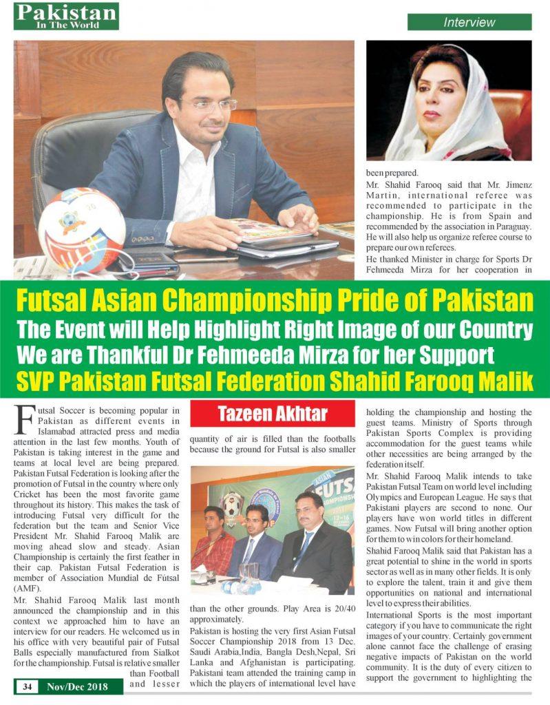 https://pakistanintheworld.pk/live/wp-content/uploads/2018/12/34-2-799x1024.jpg