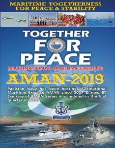 https://pakistanintheworld.pk/live/wp-content/uploads/2019/01/2-234x300.jpg
