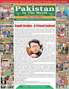 https://pakistanintheworld.pk/live/wp-content/uploads/2019/01/3-234x300.jpg
