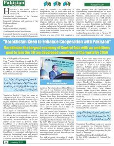 https://pakistanintheworld.pk/live/wp-content/uploads/2019/01/8-234x300.jpg