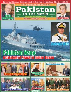 https://pakistanintheworld.pk/live/wp-content/uploads/2019/02/1-234x300.jpg