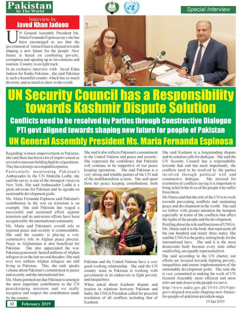 https://pakistanintheworld.pk/live/wp-content/uploads/2019/02/12-799x1024.jpg
