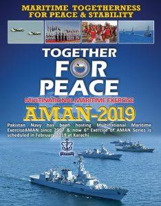 https://pakistanintheworld.pk/live/wp-content/uploads/2019/02/2-234x300.jpg