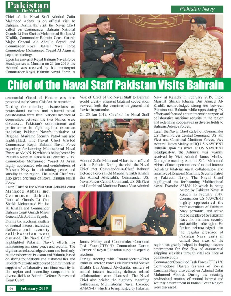 https://pakistanintheworld.pk/live/wp-content/uploads/2019/02/6-799x1024.jpg