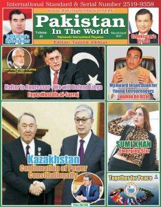 https://pakistanintheworld.pk/live/wp-content/uploads/2019/04/1-234x300.jpg