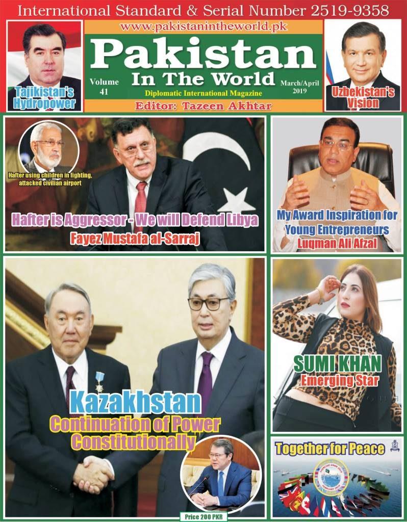 https://pakistanintheworld.pk/live/wp-content/uploads/2019/04/1-798x1024.jpg