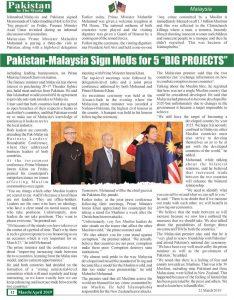 https://pakistanintheworld.pk/live/wp-content/uploads/2019/04/12-234x300.jpg