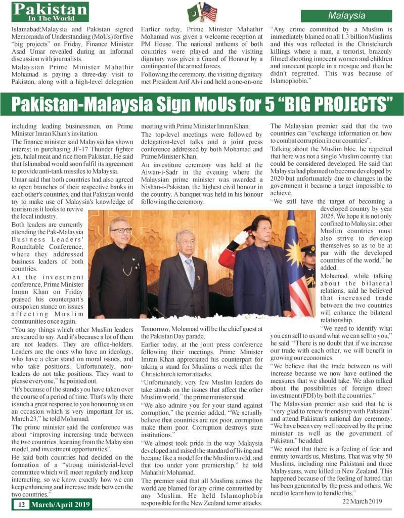 https://pakistanintheworld.pk/live/wp-content/uploads/2019/04/12-799x1024.jpg