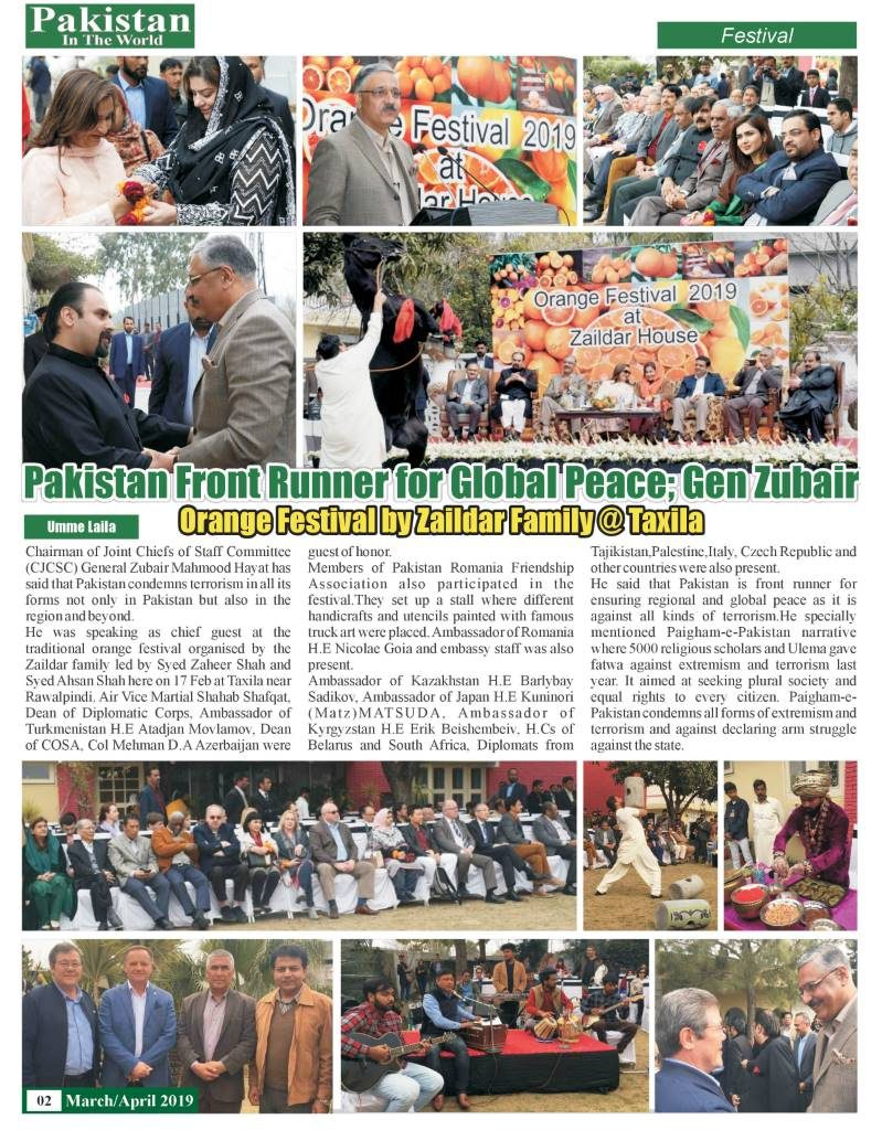 https://pakistanintheworld.pk/live/wp-content/uploads/2019/04/2-799x1024.jpg