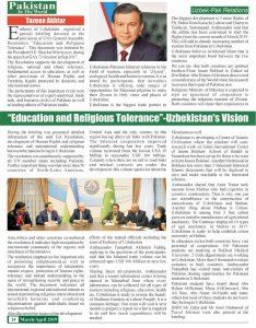 https://pakistanintheworld.pk/live/wp-content/uploads/2019/04/24-234x300.jpg