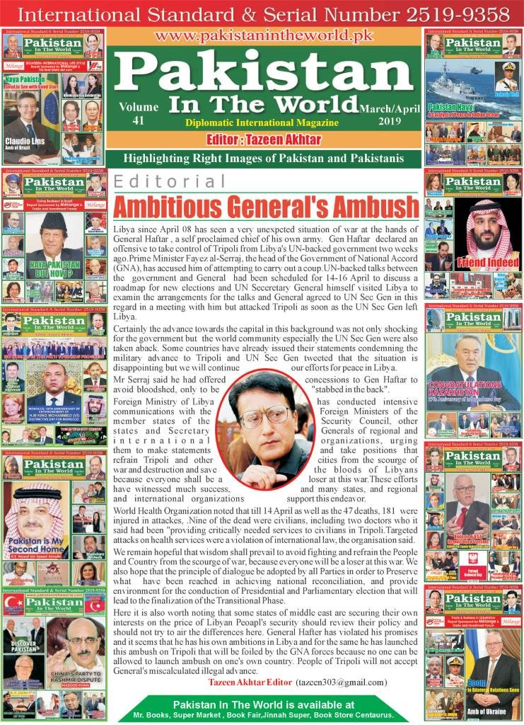 https://pakistanintheworld.pk/live/wp-content/uploads/2019/04/3-741x1024.jpg