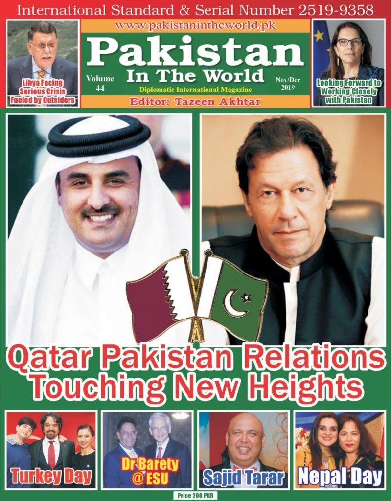 https://pakistanintheworld.pk/live/wp-content/uploads/2019/12/1-1-799x1024.jpg