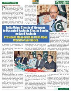 https://pakistanintheworld.pk/live/wp-content/uploads/2019/12/11-1-234x300.jpg
