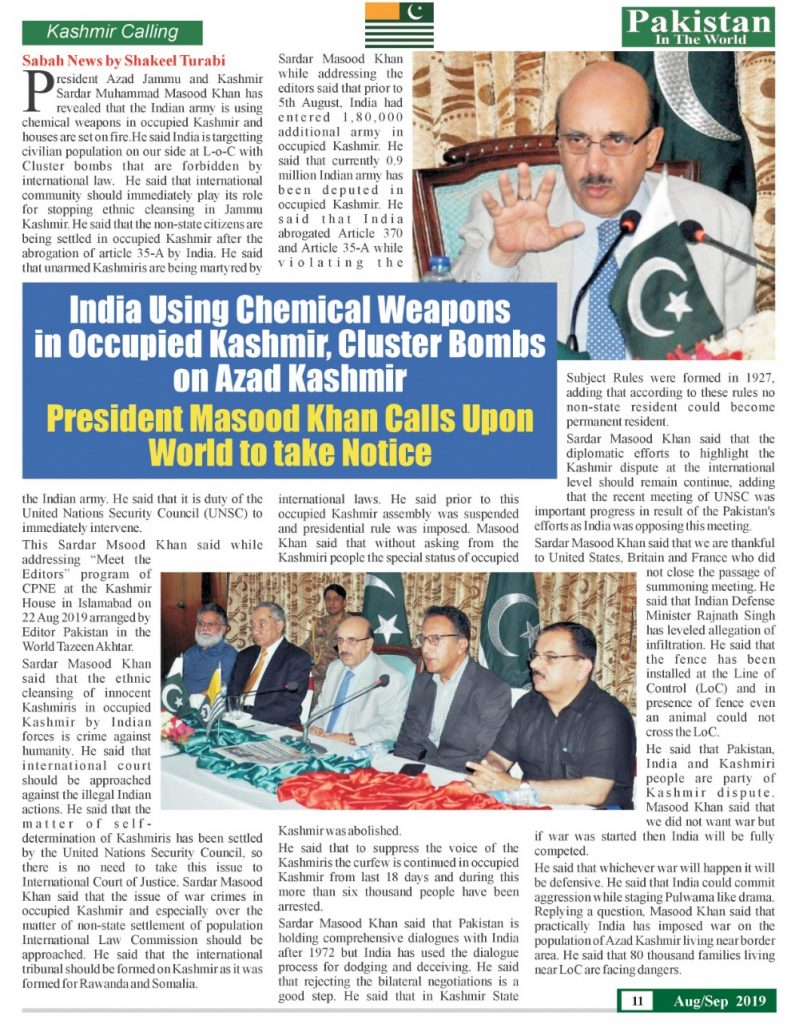 https://pakistanintheworld.pk/live/wp-content/uploads/2019/12/11-1-799x1024.jpg