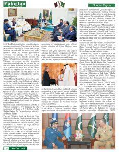 https://pakistanintheworld.pk/live/wp-content/uploads/2019/12/18-2-234x300.jpg