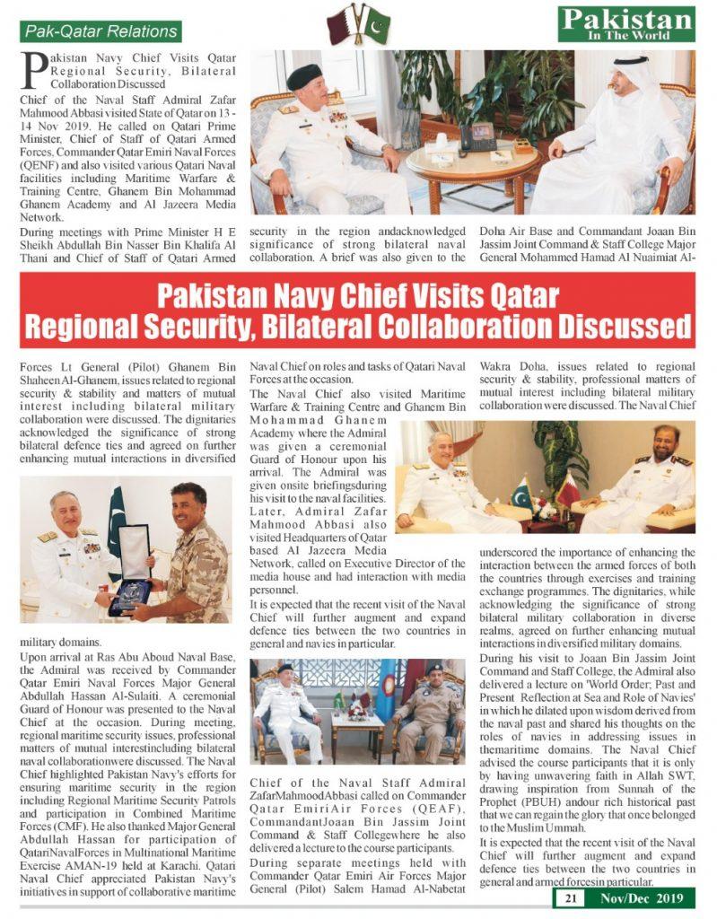 https://pakistanintheworld.pk/live/wp-content/uploads/2019/12/21-2-799x1024.jpg