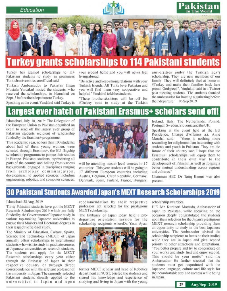 https://pakistanintheworld.pk/live/wp-content/uploads/2019/12/29-1-799x1024.jpg