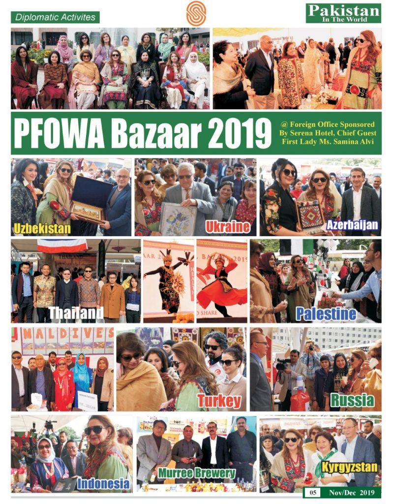 https://pakistanintheworld.pk/live/wp-content/uploads/2019/12/5-1-799x1024.jpg