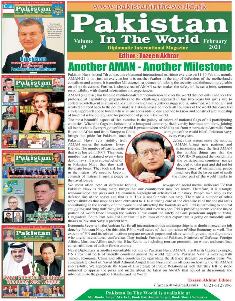 https://pakistanintheworld.pk/live/wp-content/uploads/2021/03/3-799x1024.jpg
