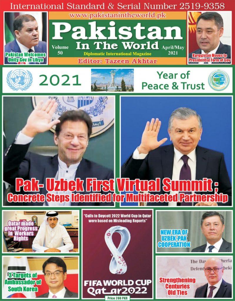 https://pakistanintheworld.pk/live/wp-content/uploads/2021/05/1-799x1024.jpg