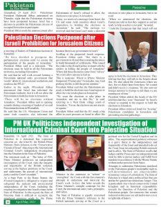 https://pakistanintheworld.pk/live/wp-content/uploads/2021/05/16-233x300.jpg