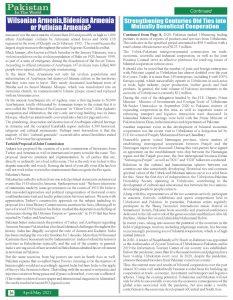 https://pakistanintheworld.pk/live/wp-content/uploads/2021/05/26-233x300.jpg