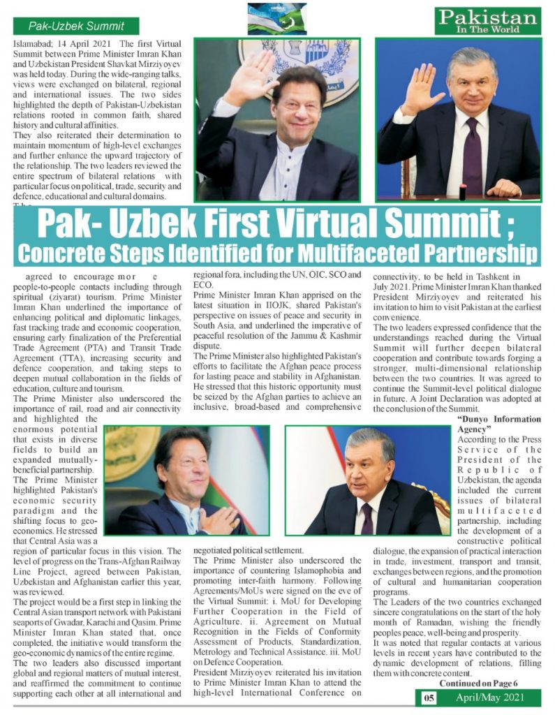 https://pakistanintheworld.pk/live/wp-content/uploads/2021/05/5-795x1024.jpg