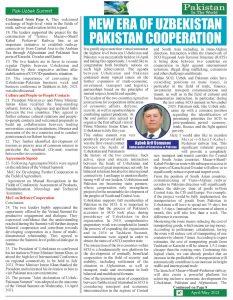 https://pakistanintheworld.pk/live/wp-content/uploads/2021/05/7-233x300.jpg