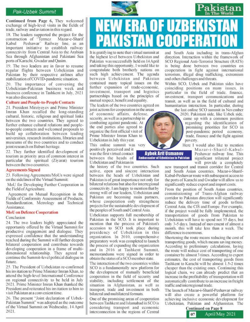 https://pakistanintheworld.pk/live/wp-content/uploads/2021/05/7-795x1024.jpg