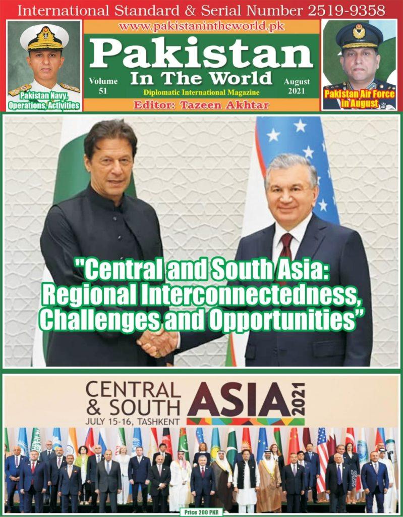 https://pakistanintheworld.pk/live/wp-content/uploads/2021/09/1-799x1024.jpg