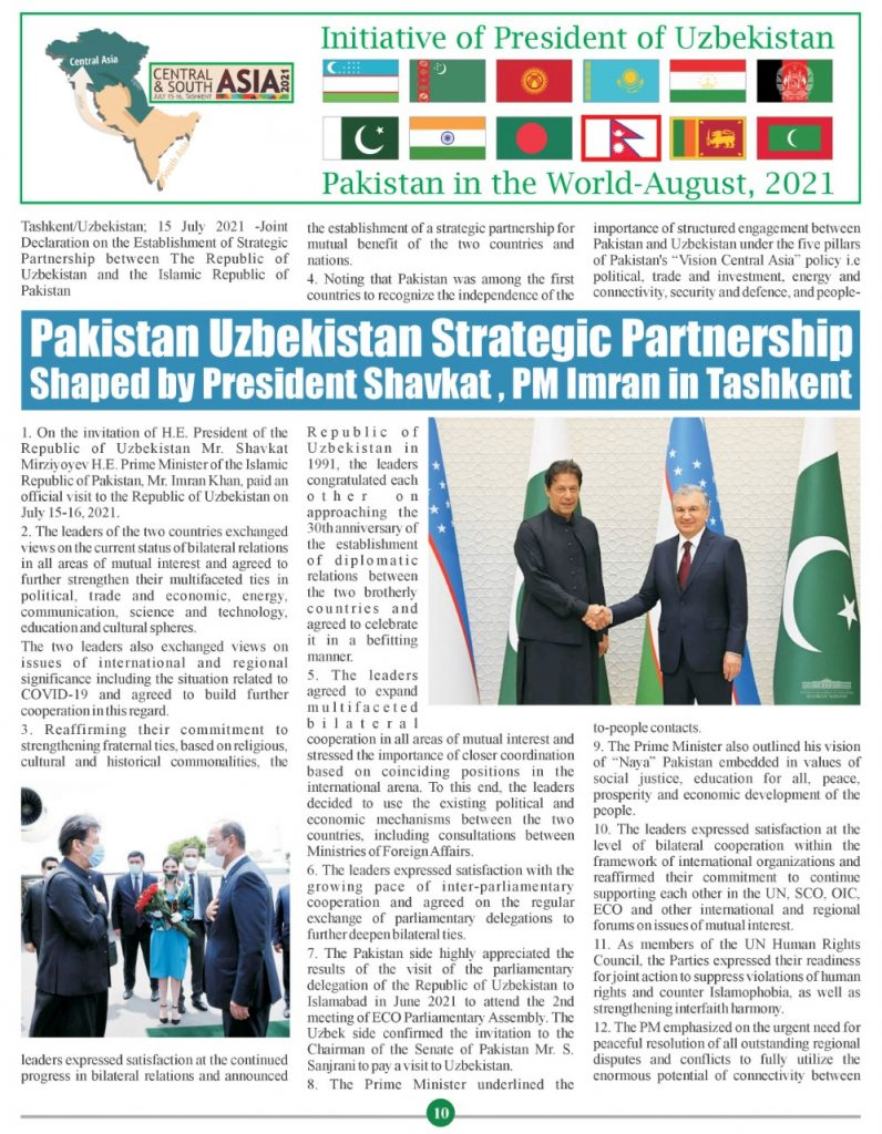 https://pakistanintheworld.pk/live/wp-content/uploads/2021/09/10-796x1024.jpg