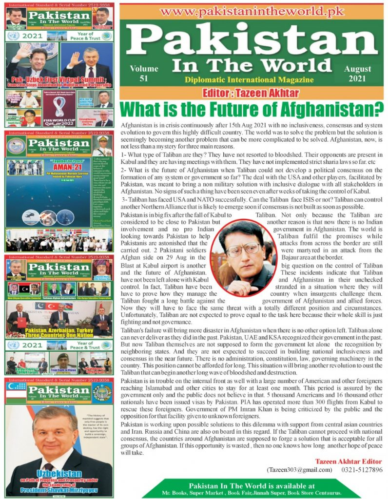 https://pakistanintheworld.pk/live/wp-content/uploads/2021/09/3-796x1024.jpg