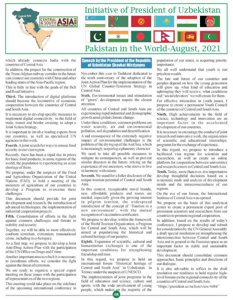 https://pakistanintheworld.pk/live/wp-content/uploads/2021/09/8-796x1024.jpg